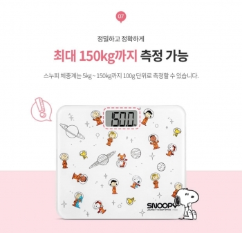 【现货】SNOOPY BATHROOM SCALE